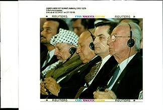 Vintage photo of Yasser Arafat with Haris silajdzic and Yitzak Rabin.