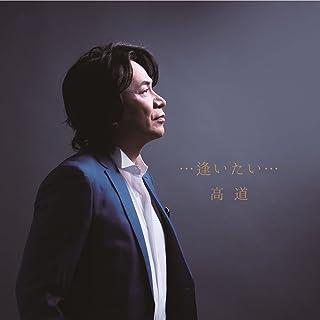 あずさ2号(piano version)