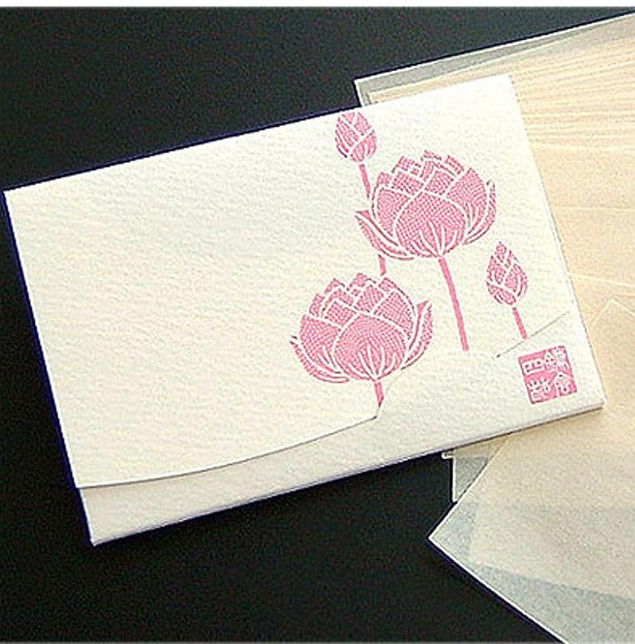 動くトーンアミューズ季節の花  蓮(白) 「絹すき」 短冊サイズ