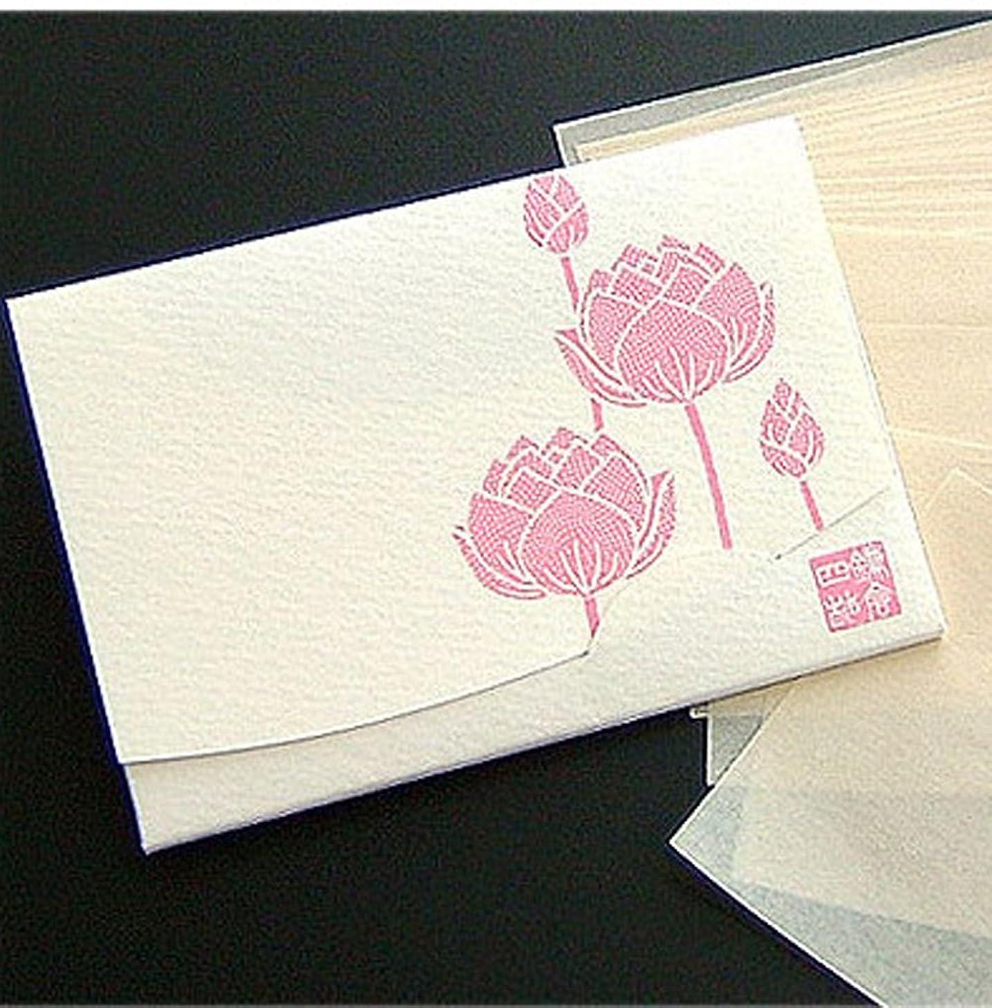 ヒューバートハドソン起きるエイリアン季節の花  蓮(白) 「絹すき」 短冊サイズ