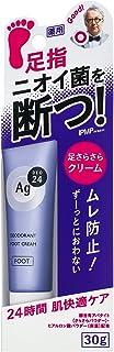エージーデオ24 デオドラントフットクリーム 無香料 30g (医薬部外品)