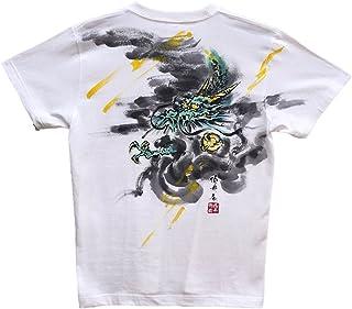 龍1 ドラゴン Tシャツ 彩色 半袖 和柄 日本画 手描き 墨絵 伯舟庵