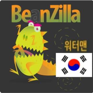 BeanZilla - Korea. The Arcade word game in Korean!