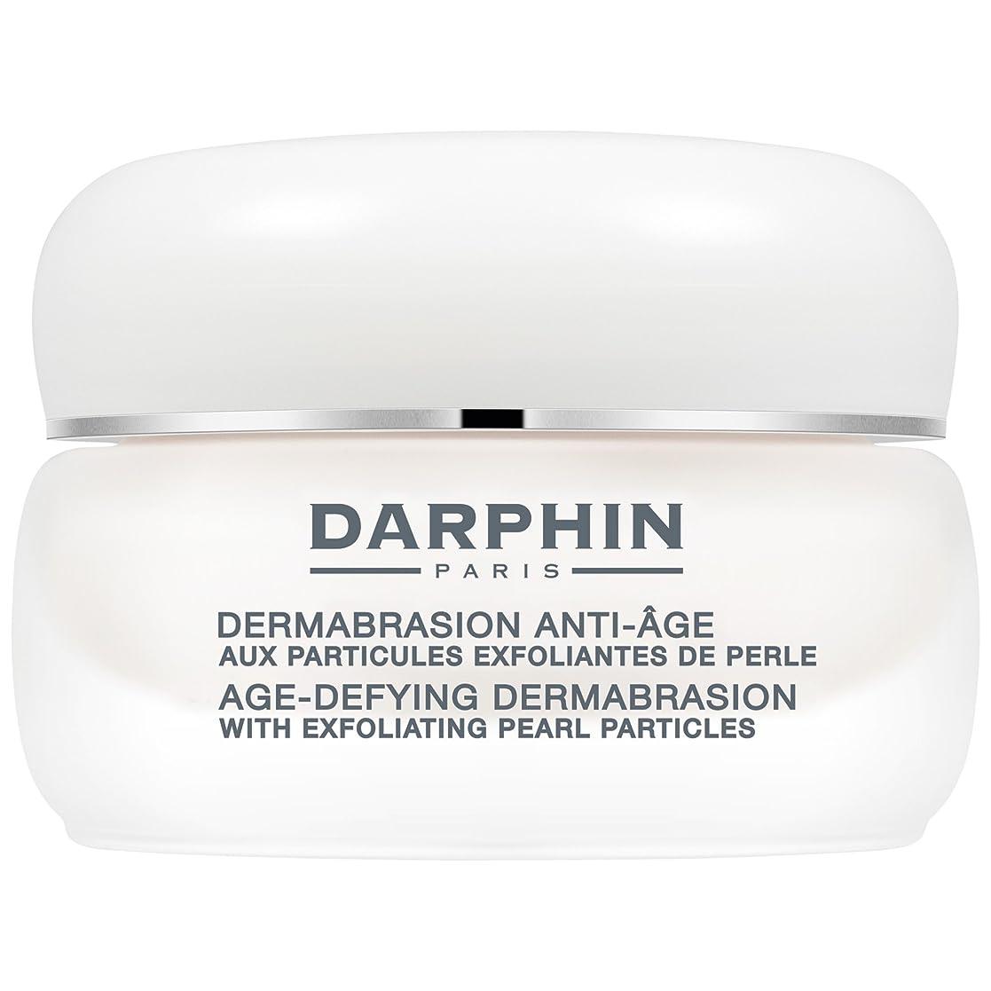 安定しましたくるくる丁寧年齢挑む皮膚剥離の50ミリリットルをダルファン (Darphin) - Darphin Age Defying Dermabrasion 50ml [並行輸入品]