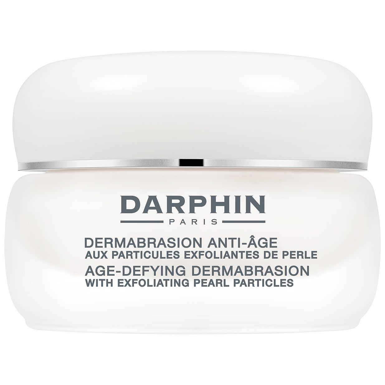 ヘクタールフクロウ統合する年齢挑む皮膚剥離の50ミリリットルをダルファン (Darphin) (x2) - Darphin Age Defying Dermabrasion 50ml (Pack of 2) [並行輸入品]