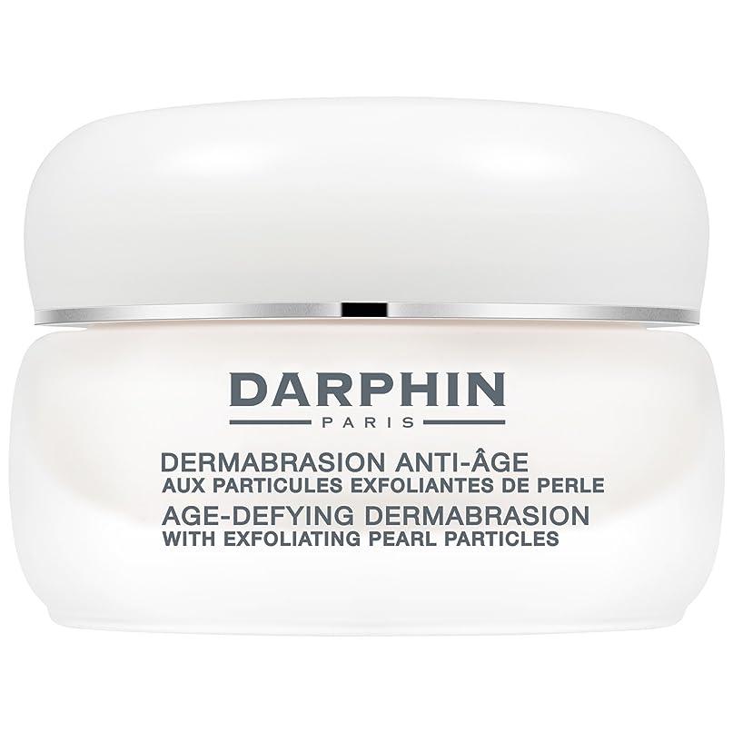 年齢挑む皮膚剥離の50ミリリットルをダルファン (Darphin) (x6) - Darphin Age Defying Dermabrasion 50ml (Pack of 6) [並行輸入品]