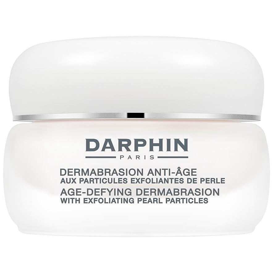 希望に満ちたうぬぼれたチェス年齢挑む皮膚剥離の50ミリリットルをダルファン (Darphin) (x2) - Darphin Age Defying Dermabrasion 50ml (Pack of 2) [並行輸入品]