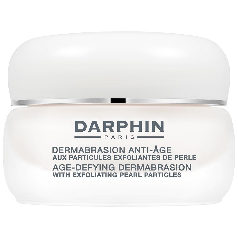 振り子魔術自然年齢挑む皮膚剥離の50ミリリットルをダルファン (Darphin) (x6) - Darphin Age Defying Dermabrasion 50ml (Pack of 6) [並行輸入品]