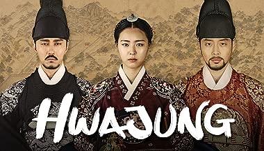 Hwajung - Season 1