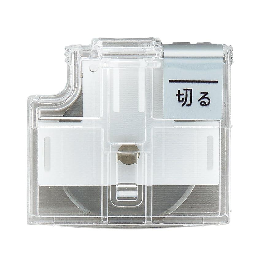 不名誉なシンプルなチロプラス 替刃 ハンブンコ PK-811 / PK-813 専用 直線 (切る) PK-800H1 26-474