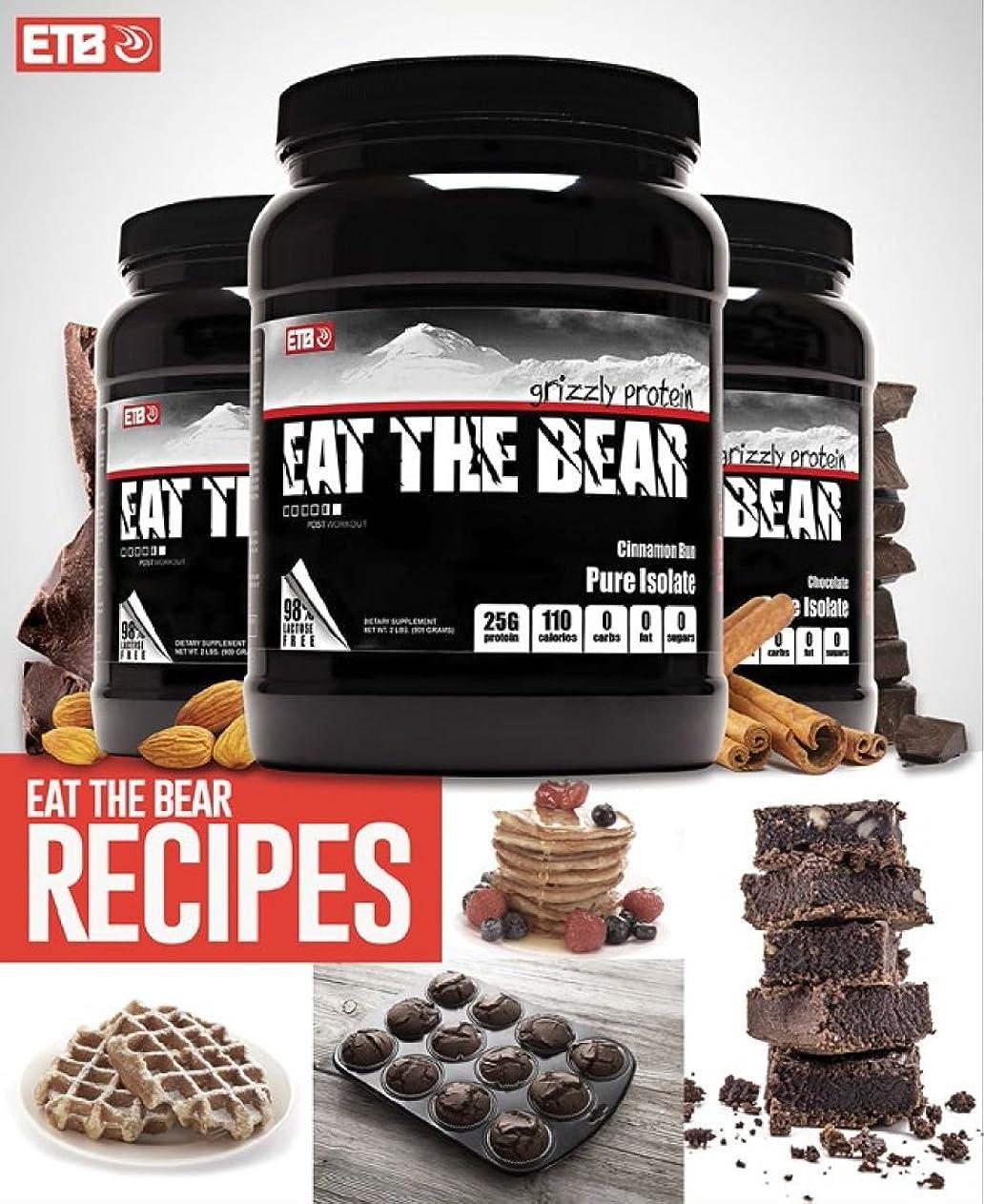 Eat The Bear Whey Protein Powder Baking Recipes (English Edition)