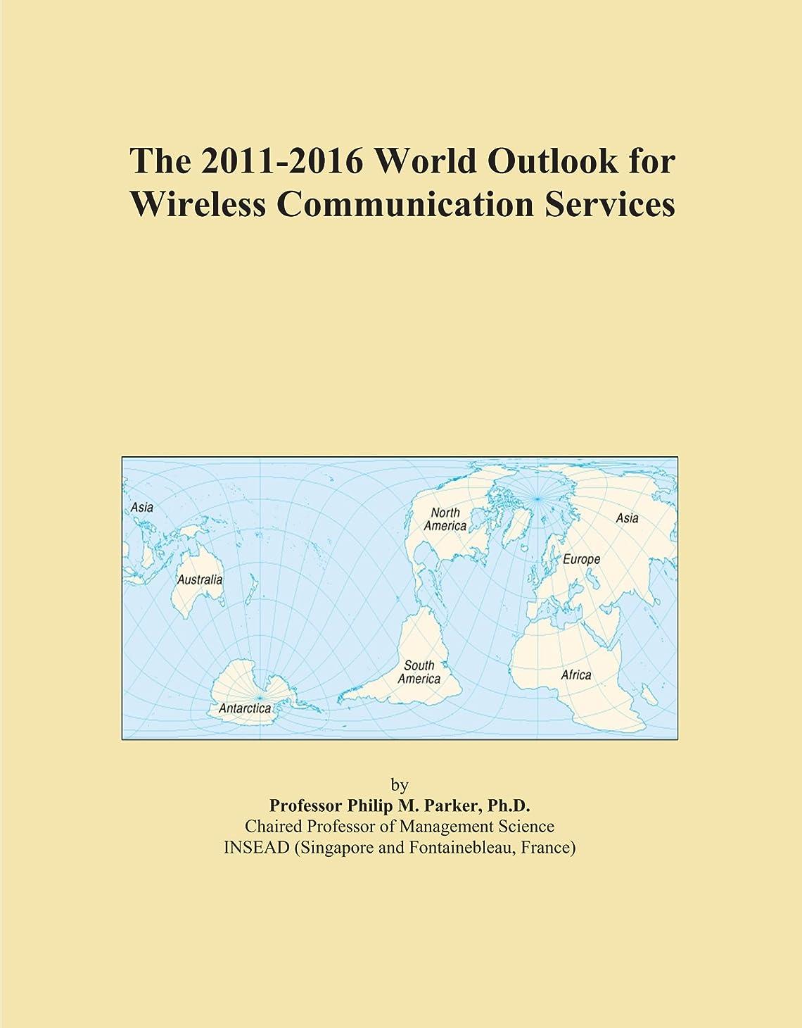 弾力性のある鉱夫クリップThe 2011-2016 World Outlook for Wireless Communication Services