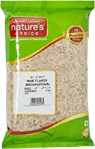 Natures Choice Brown Rice Flakes - 500 gm