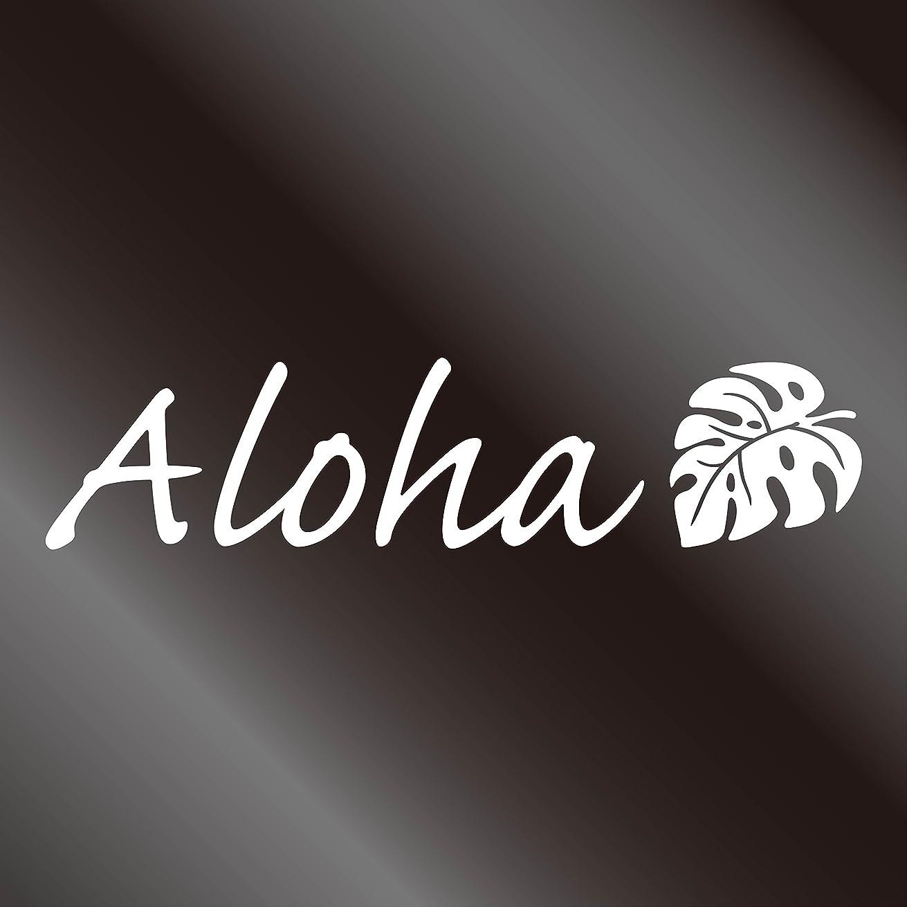 去るフィード副産物nc-smile ハワイアンステッカー Aloha モンステラ ホワイト