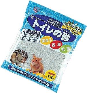 アイリスオーヤマ 小動物用トイレの砂 1.5L