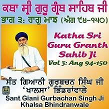 Sampooran Katha Sri Guru Granth Sahib Ji, Vol. 3 - Ang 94-150 (Raag Maajh)