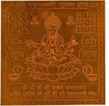 Mahalaxmi Pujan Yantra in Thick Copper/Gold Plated/Pure Silver Premium Quality Blessed and Energized (3 Inch X 3 Inch Copper)