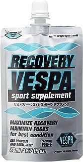 VESPASPORTS(ヴェスパスポーツ) RECOVERY VESPA 80ml 390802