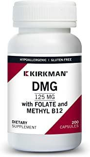 DMG 125 mg with Folate and Methyl B12