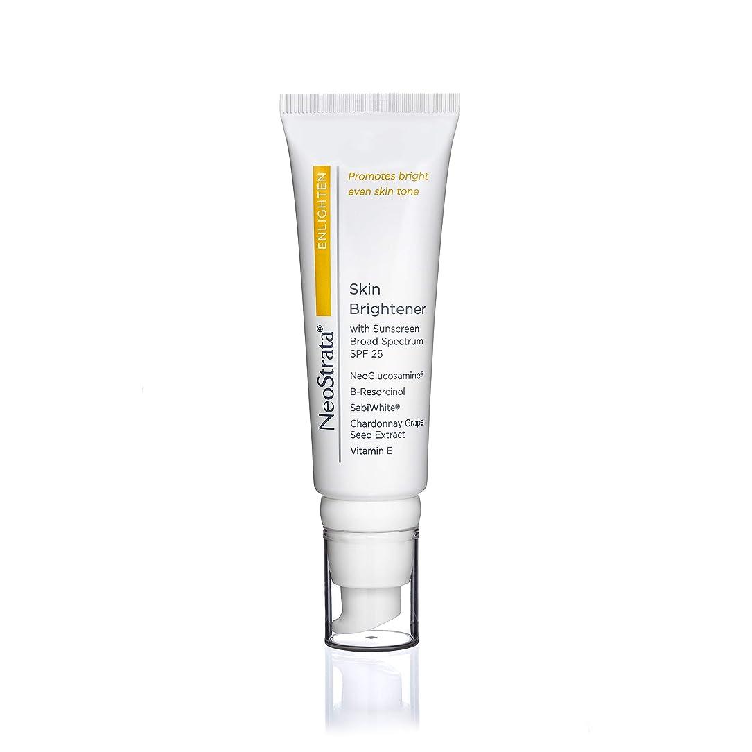 修理工特殊シネマネオストラータ Enlighten Skin Brightener SPF25 40g/1.4oz並行輸入品