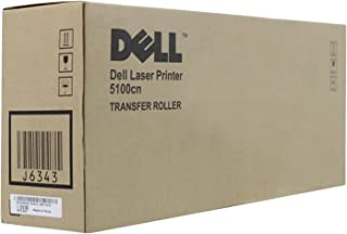 Dell J6343 310-5814 Laser Printer 5100 Transfer Roll in Retail Packaging