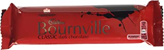 Cadbury Bournville Dark Chocolate Single Bar 45 g