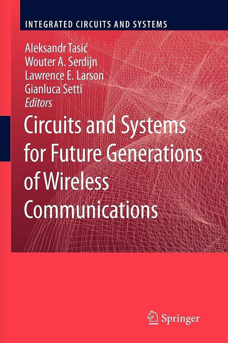 最初にボーカルクラウドCircuits and Systems for Future Generations of Wireless Communications (Integrated Circuits and Systems)