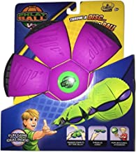 Goliath Games Phlat Ball V3