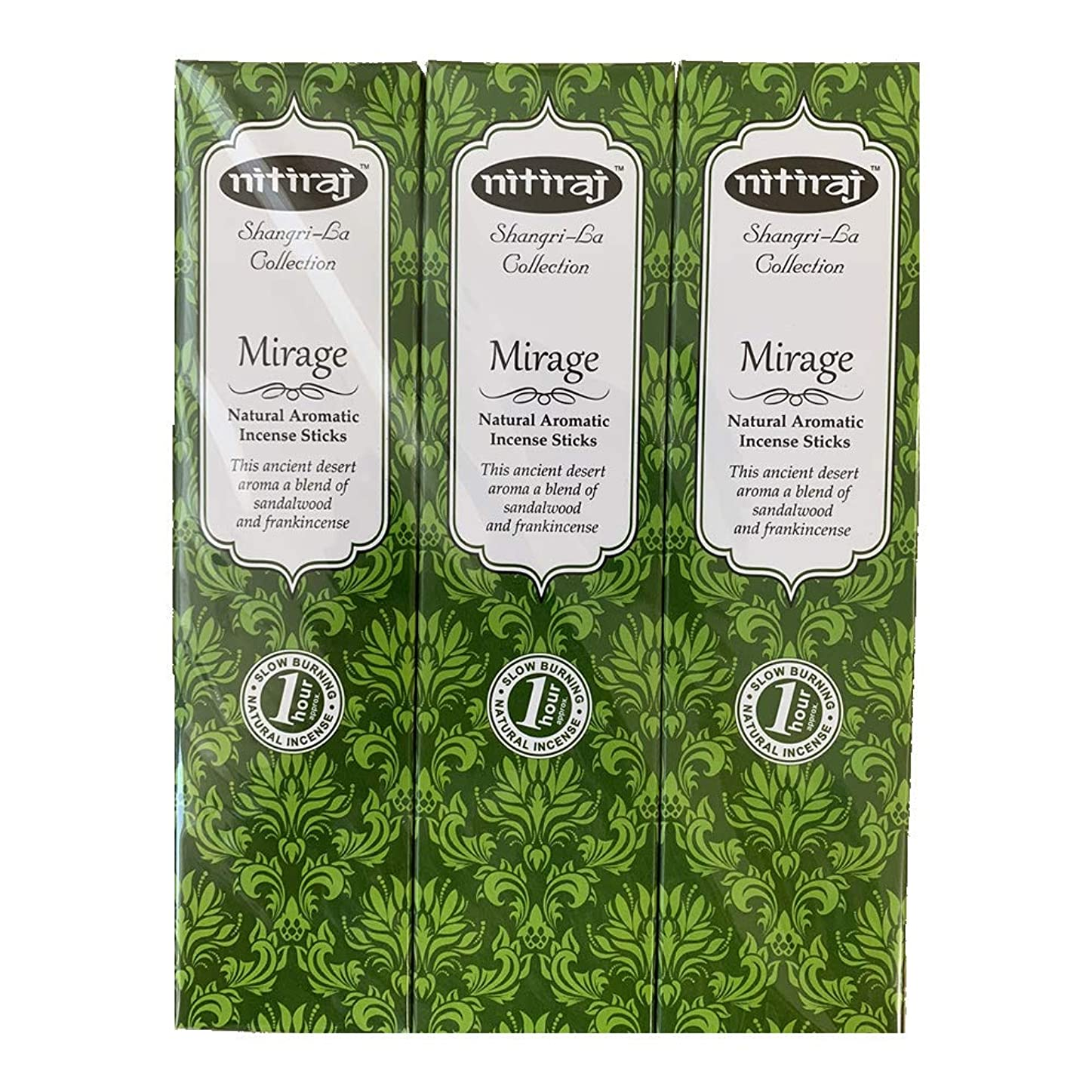 痛い利用可能接続されたお香 アロマインセンス Nitiraj(ニティラジ)Mirage(蜃気楼) 3箱セット(30本/1箱10本入り)100%天然素材