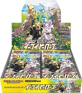 ポケモンカードゲーム ソード&シールド 強化拡張パック イーブイヒーローズ BOX