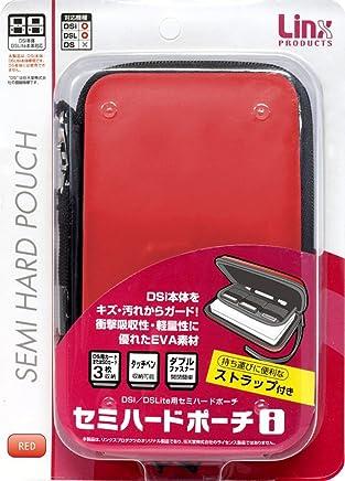 DSi用セミハードポーチ『セミハードポーチi(レッド)』