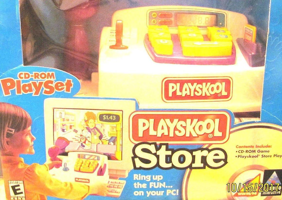 お別れサーキュレーションナースPlayskool Store Cd-rom Playset (輸入版)