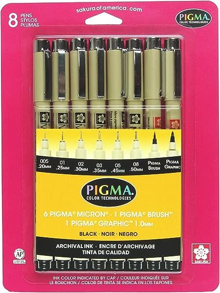 樱花 Pigma 微米 30067 吸塑钢笔墨水套装黑色军套装