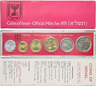 coins of israel 1971