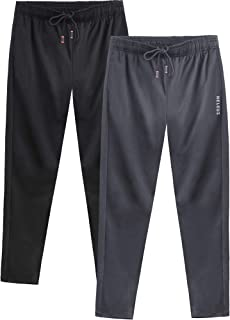 Neleus Men's Athletic Workout Running Pants