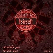 Best anarkali hindi song Reviews