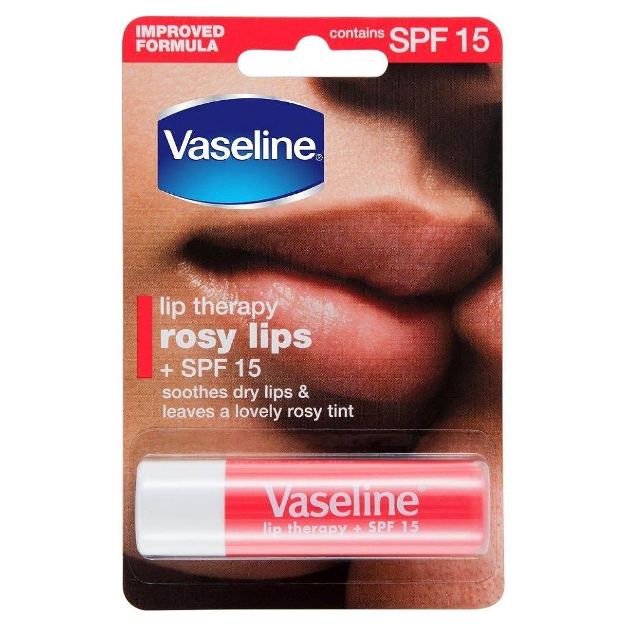 幻滅致命的どこかVaseline Lip Therapy Stick Rosy ワセリンリップセラピースティックバラ色に [並行輸入品]