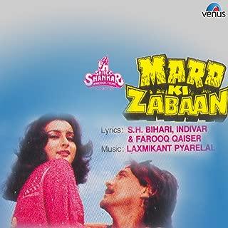 Mard Ki Zabaan (Original Motion Picture Soundtrack)