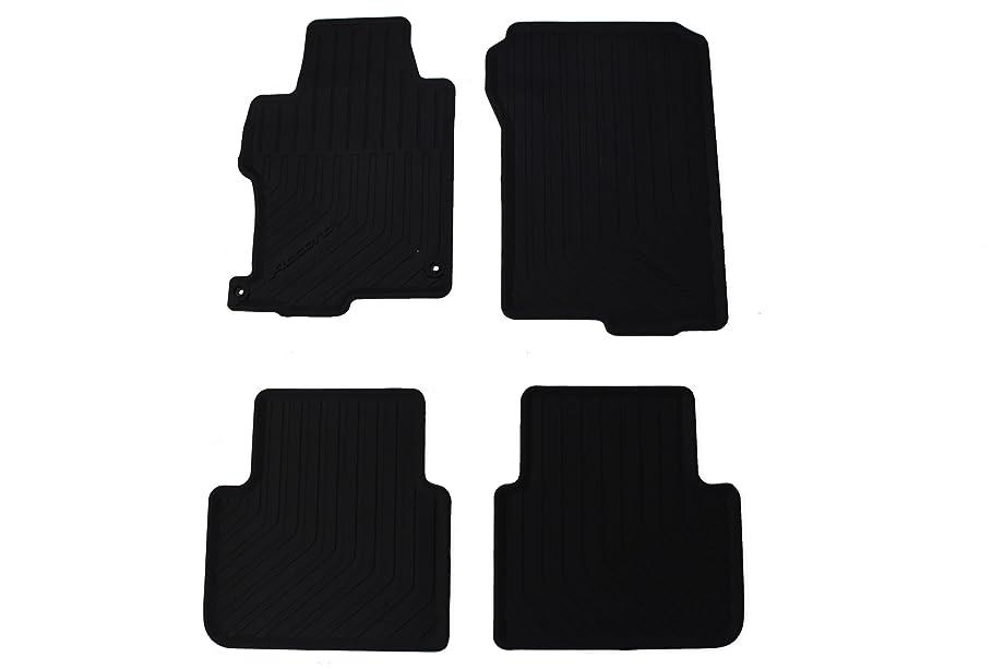 Honda Genuine Accessories 08P13-T2A-110 All Season Floor Mat for Select Accord Models