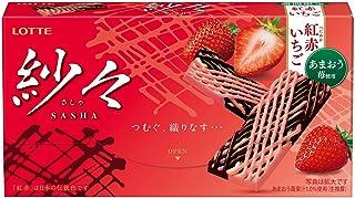 ロッテ 紗々(紅赤いちご) 69g ×10個