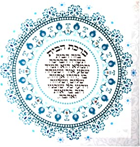 Passover Gifts for The Home, Bluenoemi Home Blessing Wall Hanging Housewarming Gift New Home Owner - Hebrew 32x32cm New Home Gift Israel Gifts