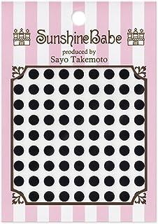 サンシャインベビー ジェルネイル 武本小夜のネイルシール Sayo Style ドット 5mm ブラック