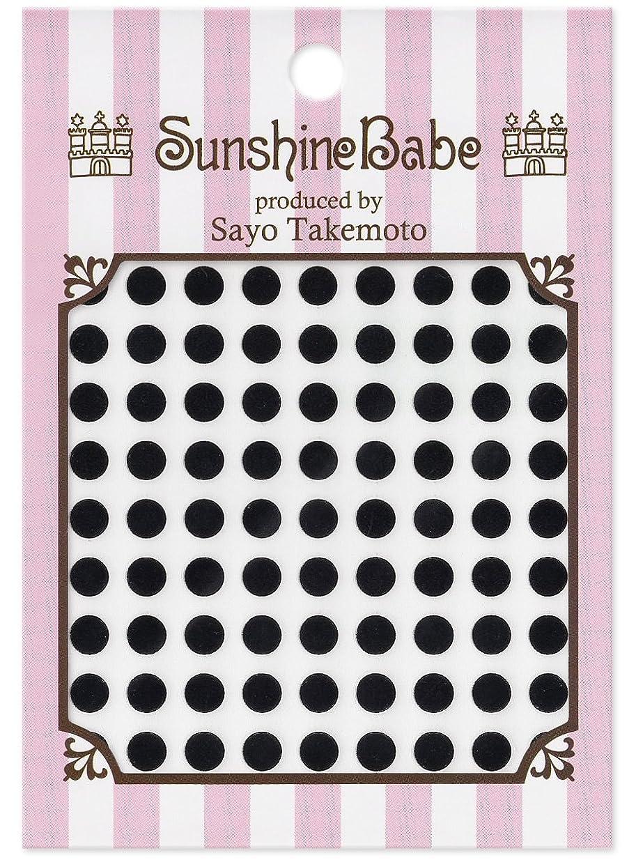 繁栄するペイン火曜日サンシャインベビー ジェルネイル 武本小夜のネイルシール Sayo Style ドット 5mm ブラック