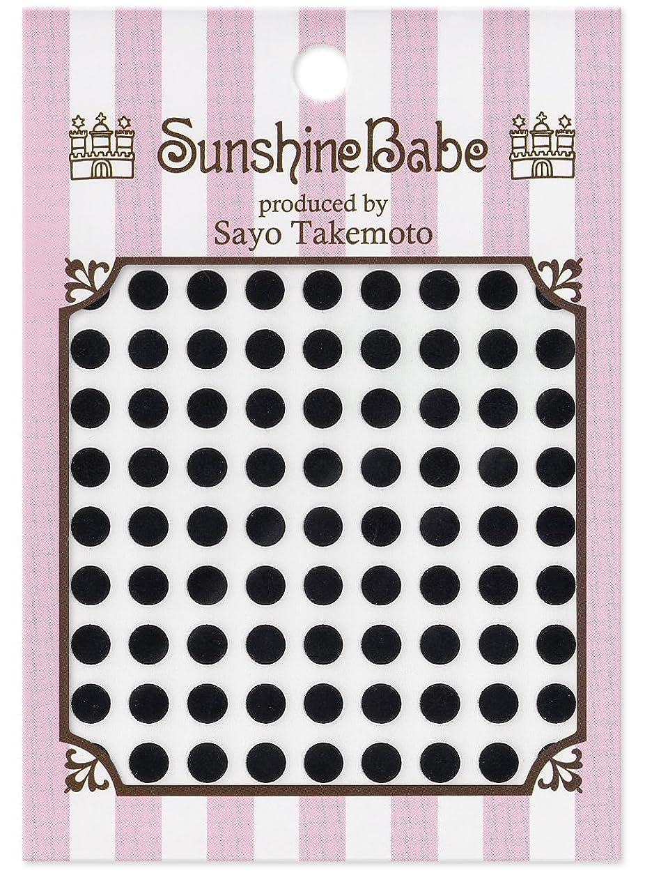 フィラデルフィア劇作家モノグラフサンシャインベビー ジェルネイル 武本小夜のネイルシール Sayo Style ドット 5mm ブラック
