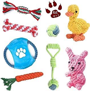 Maxlee 犬噛むおもちゃ[8個セット] 犬おもちゃ 子犬/小型犬に適応 可愛い耐久性 犬用おもちゃ 天然コットン 噛む玩具 ぬいぐるみ 清潔歯磨き ムズムズ解消 犬ロープおもちゃ