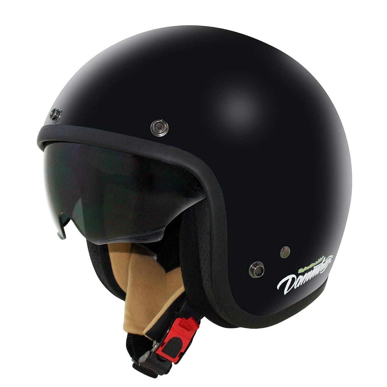 不規則性速いチロダムトラックス(DAMMTRAX) バイクヘルメット ジェット AIR MATERIAL (エアー マテリアル) パールブラック キッズサイズ(54cm~56cm) -