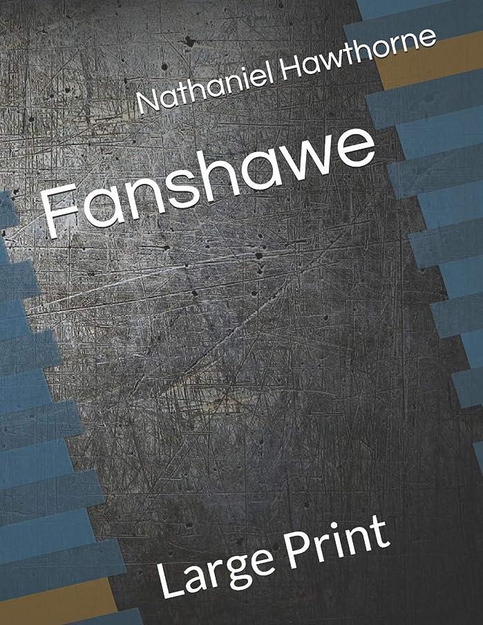 ギャング雷雨フラフープFanshawe: Large Print
