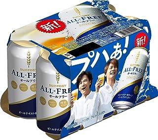 サントリー オールフリー 350ml×6缶