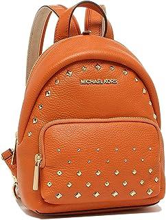 MICHAEL Michael Kors Erin Small Convertible Backpack Crossbody (Tangerine Studs)
