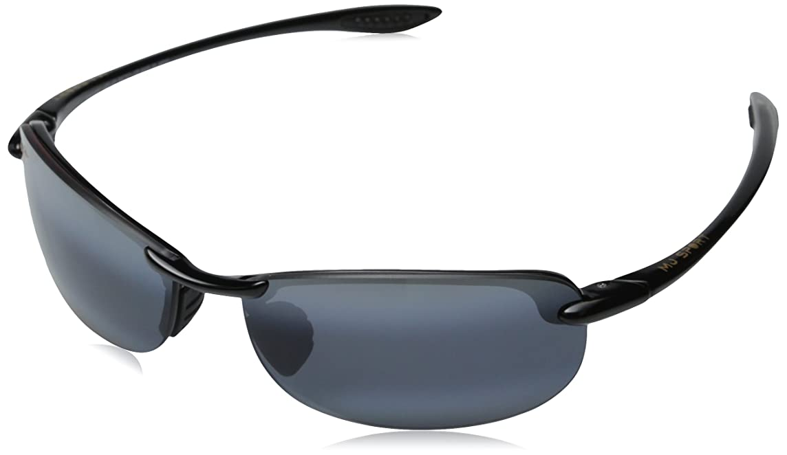 Maui Jim Sunglasses | Makaha 405 | Rimless Frame, Polarized Lenses, with Patented PolarizedPlus2 Lens Technology